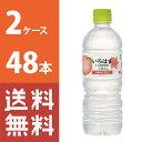 【送料無料】 い・ろ・は・す もも 555mlPET 2ケース 48本 セット 【コカ・コーラ / 代引き不可】