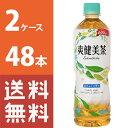 【送料無料】 爽健美茶 600mlPET  2ケース 48本 セット 【コカ・コーラ / 代引き不可