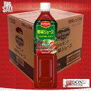 【1ケース12本】デルモンテ 野菜ジュース 900mlPET