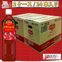 デルモンテ トマトジュース 900mlPET (濃縮還元ジュース)【2ケース24本】