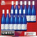 【12本セット】フロイデ・リープフラウミルヒ Q.b.A ドイツ 白ワイン 750ml