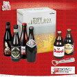 【送料無料】【ベルギービール】【ギフトセット】 飲み比べギフト(6本入り) 瓶ビール 【デュベル栓抜き1個付き】【BF6】