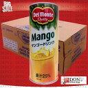 【1ケース24本】デルモンテ マンゴー ドリンク(240ml缶 / 1ケース / 24本入)【マンゴージュース25%】