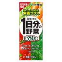 伊藤園 1日分の野菜 200ml 紙パック (1ケース/24本)