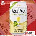 【ノンアルコール】アサヒ ゼロカク シャルドネスパークリングテイスト 350ml缶(1ケース/24缶入り)