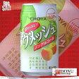 【ノンアルコール】チョーヤ 酔わないウメッシュ 350ml缶(1ケース/24缶入り)