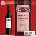 Alcohol - 【赤ワイン】 アルジェント カベルネ・ソーヴィニヨン アルゼンチン 赤ワイン 750ml