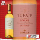 【白ワイン】ボッラ ソアーヴェ クラッシコ トゥファイエ イタリア 白ワイン 750ml