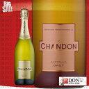 【スパークリングワイン】シャンドン ブリュット N 750ml オーストラリア