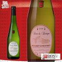 【白ワイン】シェロー・カレ ミュスカデ・セーヴル・エ・メーヌ デュック・ド・ブルターニュ フランス 白ワイン 750ml
