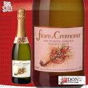 【スパークリングワイン】 フィオーレ・ディ・クレモナ イタリアスパークリングワイン 750ml