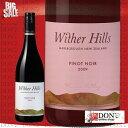 【赤ワイン】ウィザー・ヒルズ ピノ・ノワール ニュージーランド 赤ワイン 750ml