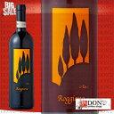 【赤ワイン】モレッリーノ・ディ・スカンサーノ ロッジアーノ 赤 イタリア 750ml