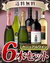 Wineset_casual6