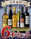 Wineset_daily_a6