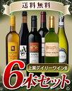 Wineset_daily_b6