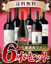 Wineset_red6