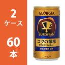 ジョージアヨーロピアンコクの微糖 185g缶 2ケース 60本セット 【コカ・コーラ / 代引き不可】