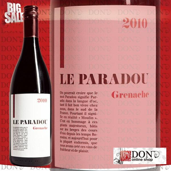 le 矛盾歌海娜 (sc) 红葡萄酒法国 750 毫升 v2229