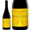ショッピング数 【スタッフおすすめ飲み頃ワイン】ボデガス・エル・リンゼ 750ml ティント・ヴェラスコ・シラー【スペイン 赤ワイン 飲み頃 熟成 ヴィンテージワイン フルボディ 数量限定 父の日】