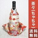 Ac-kimono_chch