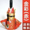 Ac-kimono_kinaka
