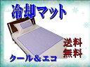 【2011年度商品】改良版HieHie mat冷え冷えマット【サイズ90cm×90cm】冷却クールマットベッド用 話題のエコ商品です!今なら送料無料・ポイント10倍! HieHiemat
