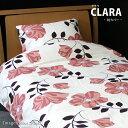 人気の北欧柄【CLARA】 クララピローケース 枕カバー 花柄 のびのび