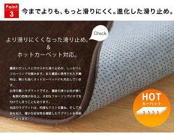 ラグラグマット送料無料rugグリーンラグラグ《MOCO》185×185cmモダン北欧洗えるラグカーペット滑り止め防ダニ絨毯北欧夏用