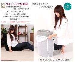 http://image.rakuten.co.jp/dondon/cabinet/f/kago/ccf-16-200-140_05.jpg