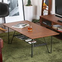 テーブル ローテーブル table 木製テーブル 人気テーブル 木製ナイトテーブル 高品質ナイトテーブル ミッドセンチュリー センターテーブル デザイナーズ モダン リビング