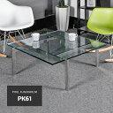 テーブル ガラス 送料無料 Poul Kjaerholm TABLE ポール・ケアホルム 北欧 テーブル ガラステーブル ローテーブル デザイナーズ テーブル