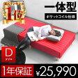 ベッド bed 脚付きマットレスベッド ダブルベッド 一体型 1年間保証 ダブルベット cocoa ポケットコイル仕様 足つきマットレス 脚付マットレス マットレスベッド 脚付ベッド