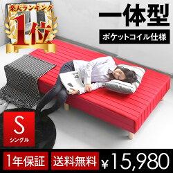 http://image.rakuten.co.jp/dondon/cabinet/beans/cart/am-002-s_th_4.jpg