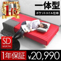 http://image.rakuten.co.jp/dondon/cabinet/beans/cart/am-002-sd_th_2.jpg
