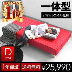 http://image.rakuten.co.jp/dondon/cabinet/beans/cart/am-002-d_th_4.jpg