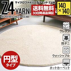 http://image.rakuten.co.jp/dondon/cabinet/beans/cart/ccf-02-140-140_th_2.jpg