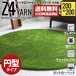 http://image.rakuten.co.jp/dondon/cabinet/beans/cart/ccf-02-200-200_th.jpg