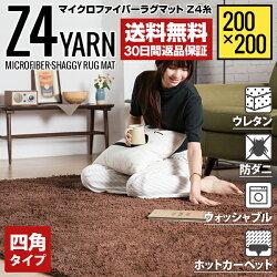 http://image.rakuten.co.jp/dondon/cabinet/beans/cart/ccf-02-200-200_th_4.jpg
