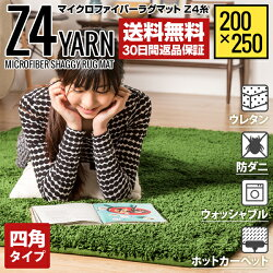 http://image.rakuten.co.jp/dondon/cabinet/beans/cart/ccf-02-200-250_th.jpg