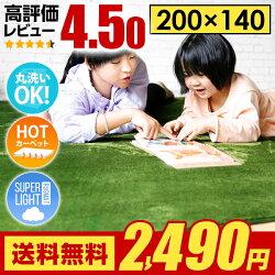 http://image.rakuten.co.jp/dondon/cabinet/beans/cart/ccf-06-200-140_0317.jpg