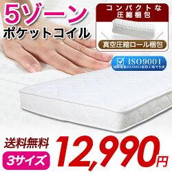 http://image.rakuten.co.jp/dondon/cabinet/beans/cart/dbm-001_th.jpg