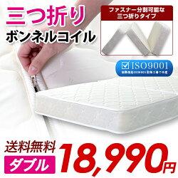 http://image.rakuten.co.jp/dondon/cabinet/beans/cart/dbm-002-d_th2.jpg