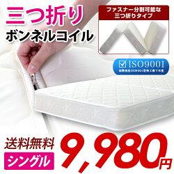 http://image.rakuten.co.jp/dondon/cabinet/beans/cart/dbm-002-s_th1.jpg