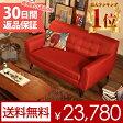 ソファー 2人掛け カフェ風ソファー sofa- 楽天ランキング常連ソファー ゆったり2人掛けソファー2P 高品質 デザイナーズソファ カフェスタイル Alba