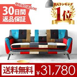 http://image.rakuten.co.jp/dondon/cabinet/beans/cart/ds-005-3_th_33780.jpg