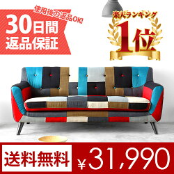 http://image.rakuten.co.jp/dondon/cabinet/beans/cart/ds-005-3_th_33780.jpg