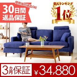 http://image.rakuten.co.jp/dondon/cabinet/beans/cart/ds-006_th_3.jpg