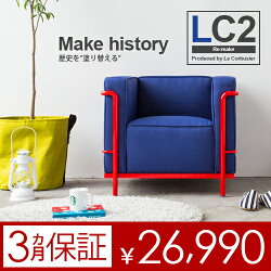 http://image.rakuten.co.jp/dondon/cabinet/beans/cart/ds-026-1_th_2.jpg