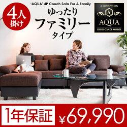 http://image.rakuten.co.jp/dondon/cabinet/beans/cart/ds-029_th_7.jpg
